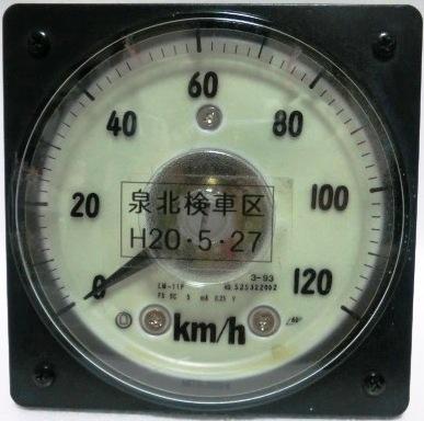 泉北鉄道 速度計 - ディスカウン...